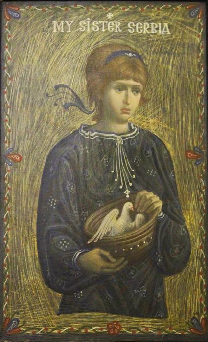 Сестра Сербия