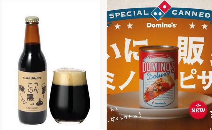 Реклама консервированной пиццы и тёмного пива, изготовленного из слоновьего навоза