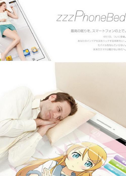 Реклама гигантского смартфона-кровати под названием ''zzzPhoneBed''