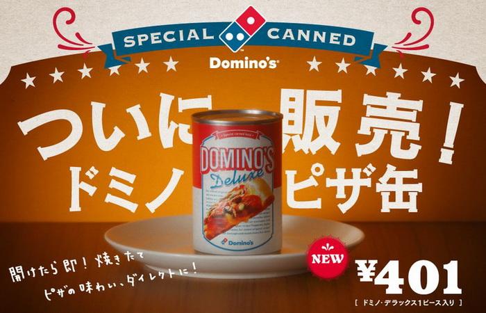 Реклама консервированной пиццы от компании ''Domino Pizza''