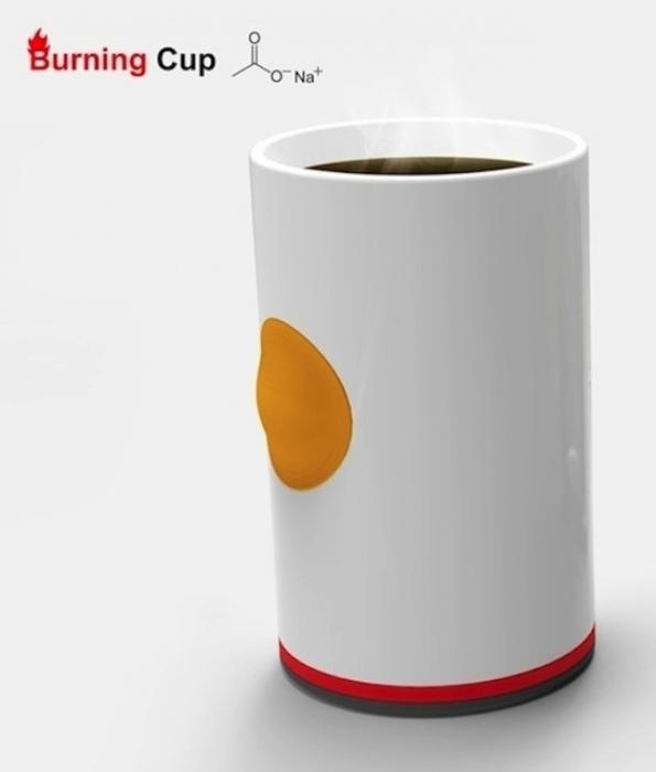 Новейшее изобретение дизайнеров - кружка, которая подогревает кофе без электричества.