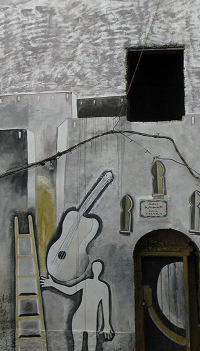 Фестиваль настенной живописи в городе Ассила, Марокко