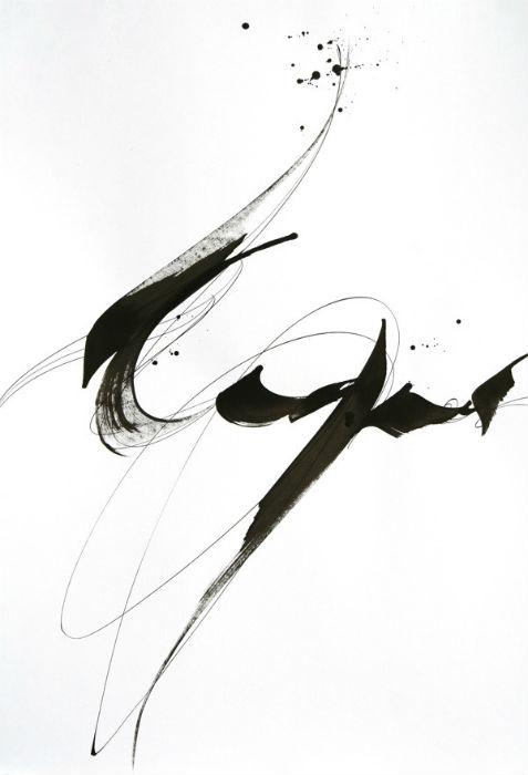 Пример современной каллиграфии от французской художницы Софи Вербеек