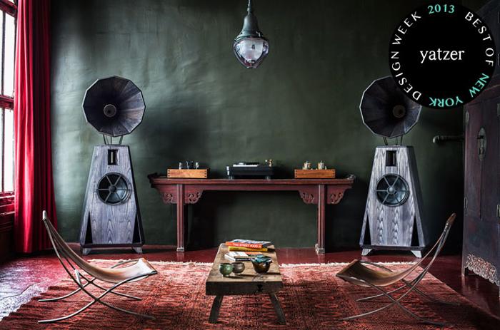 Аудиосистема AC1