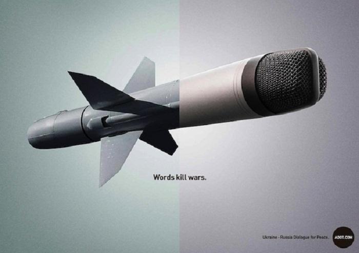 Рекламная компания, направленная на мирное разрешение конфликта.