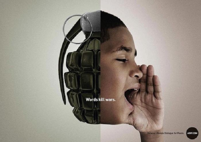 Реклама Adot.