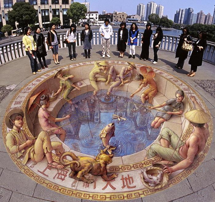 трехмерная картина Julian Beever