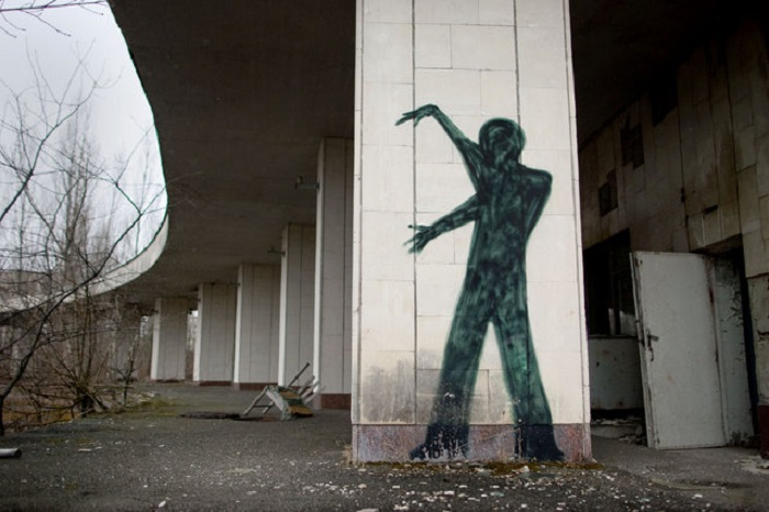 Припять, граффити.