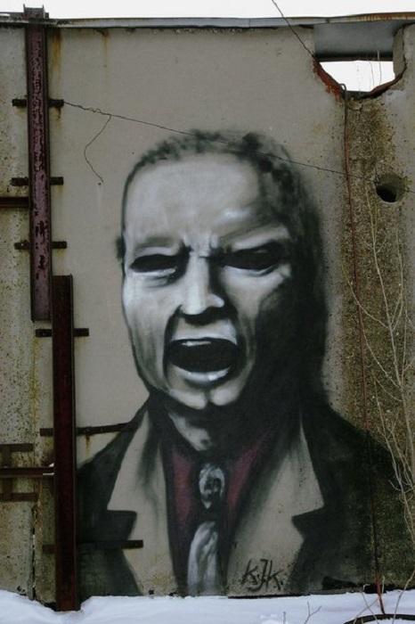 Граффити на стенах Припяти.