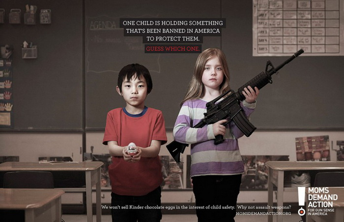 Реклама, выступающая против оружия