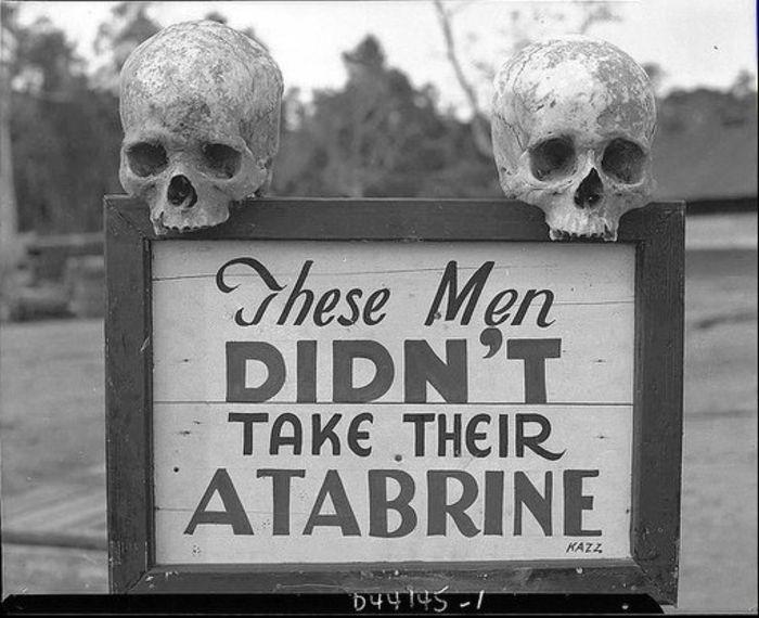 реклама антималярийного средства