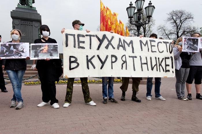Москва против гей-парадов