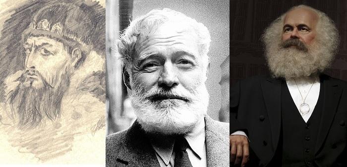 Известные бородачи