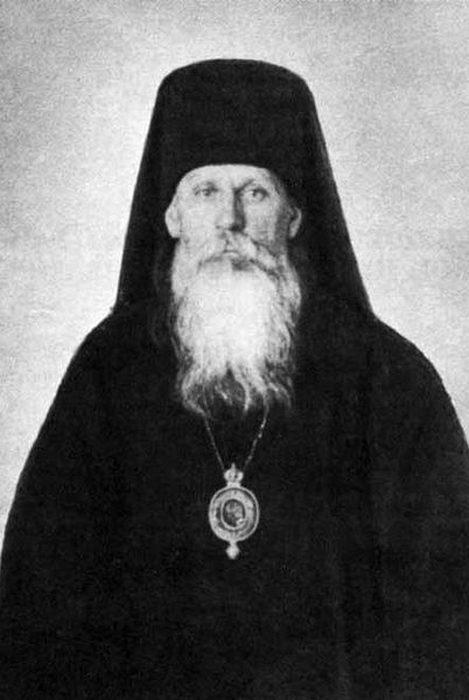 Епископ Феофан