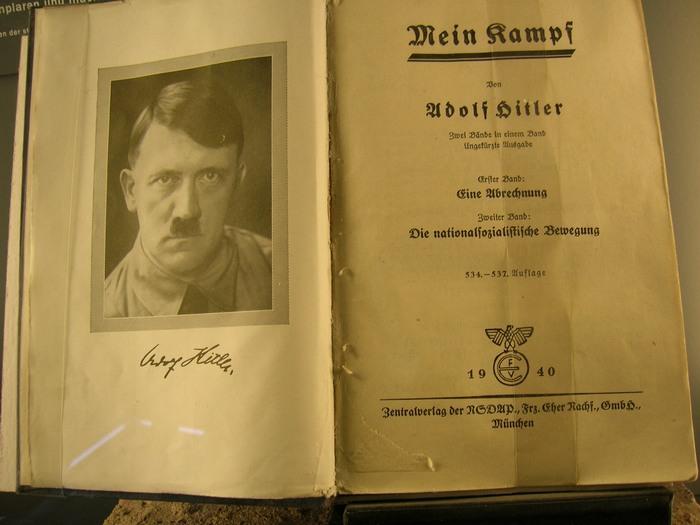 Майн кампф. Адольф Гитлер.