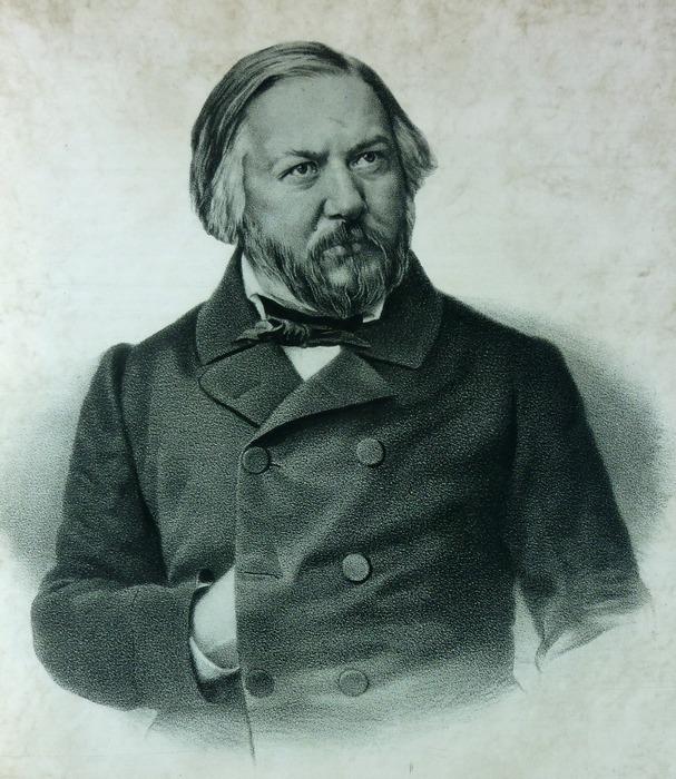 Михаил Иванович Глинка.