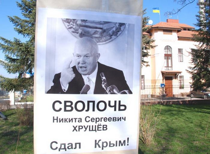 Плакат на русском митинге в Симферополе.