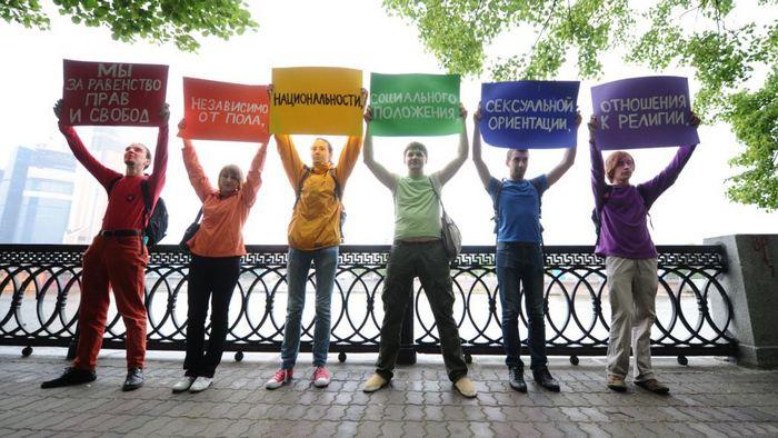 Участники Дня против гомофобии в России
