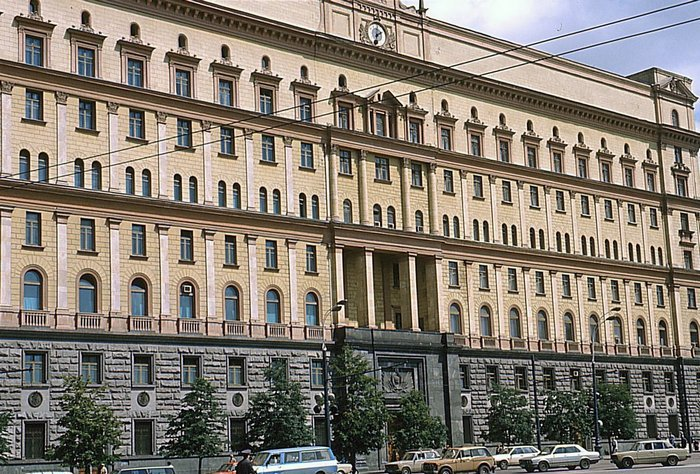 Здание КГБ. Москва, Лубянка.