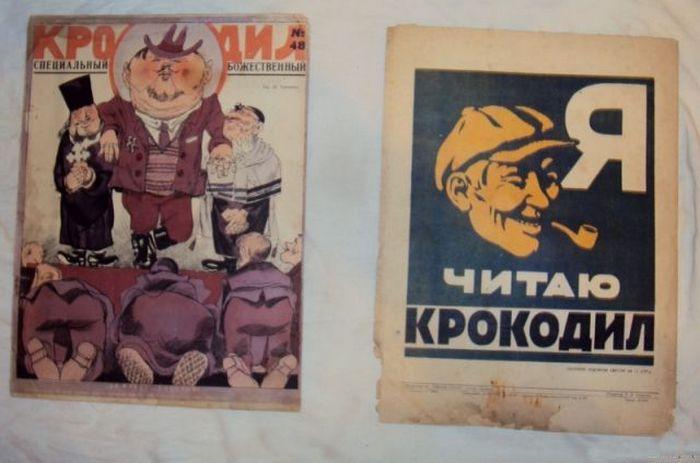 Журнал Крокодил. 1925 г.