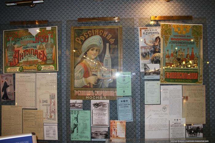 Экспозиция музея русской водки.