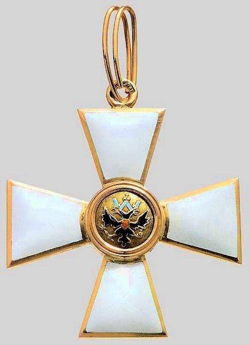 Номер Георгиевского Креста