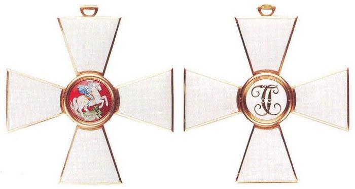Орден Святого Георгия первой степени.