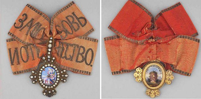 Орден Святой Екатерины (лицевая и обратная сторона)