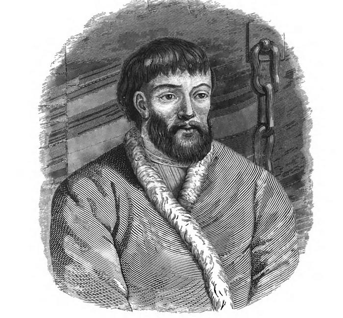 Емельян Пугачёв.