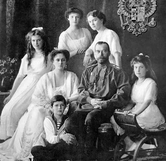 Царская семья.