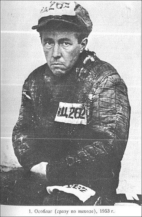 Александр Исаевич Солженицын. 1953 г.