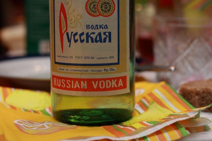 Русская водка.