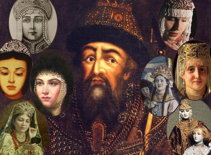 Иван Грозный и его жёны.