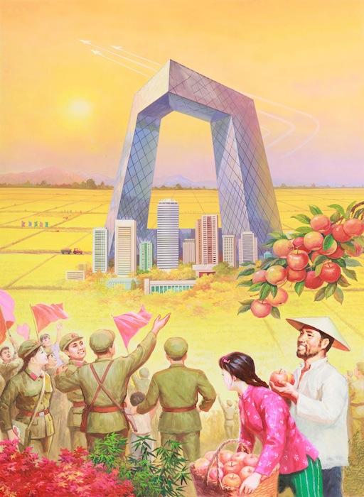 «Башня CCTV и обильный урожай» («CCTV Tower with Bountiful Harvest»)