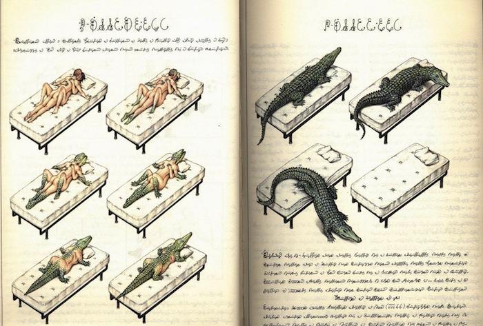 �Codex Seraphinianus� ������ �������� (Luigi Serafini)