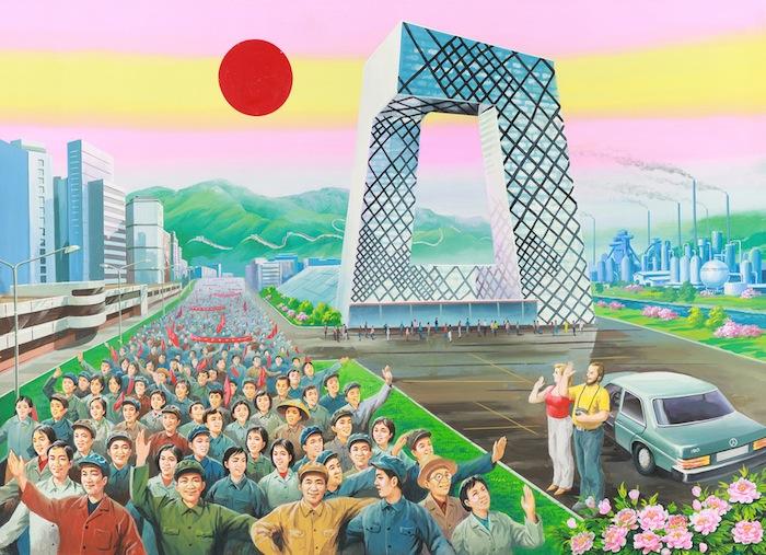 «Величественная башня центрального телевидения» («Glorious CCTV Tower»)