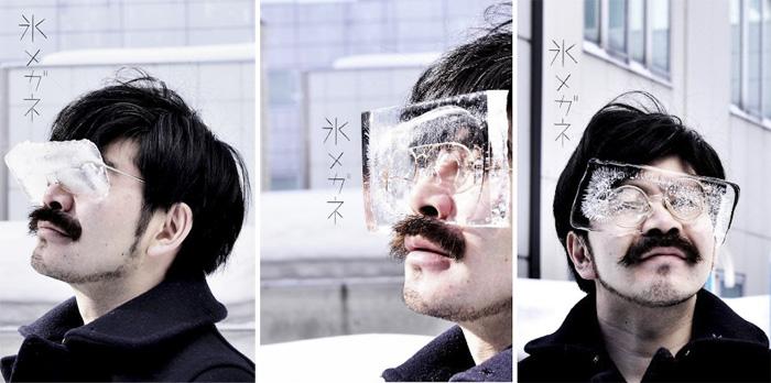 Ледяные очки Баку Маеды