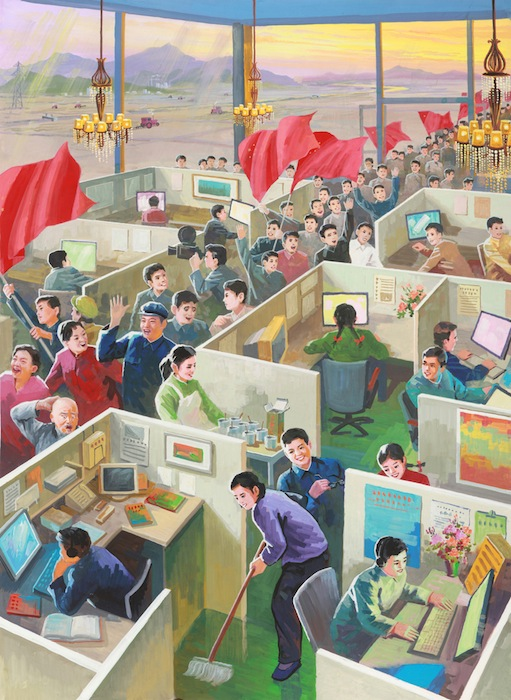 «Офисная культура - залог процветания» («Office Culture for Prosperity»)