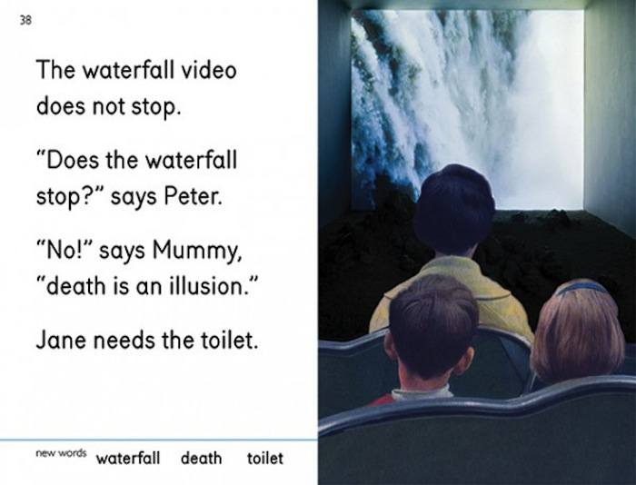 Смерть иллюзорна