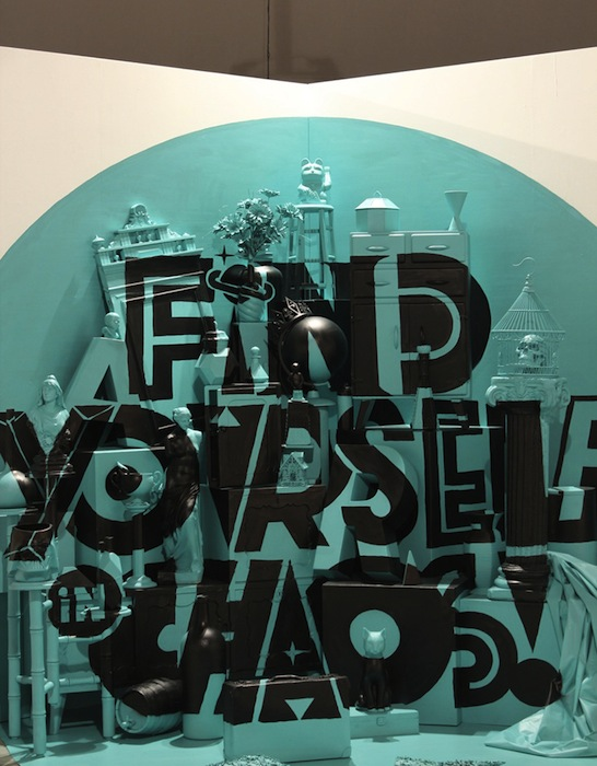 Инсталляция «Найди себя в хаосе» (Find Yourself In Chaos) Педро Кампиче