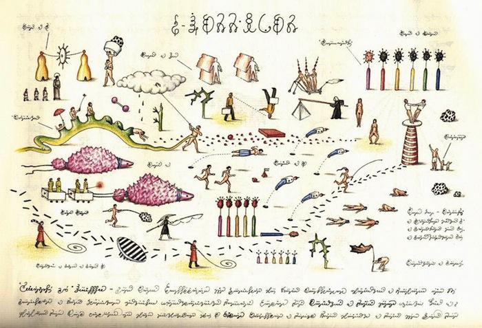 «Codex Seraphinianus» Луиджи Серафини (Luigi Serafini)