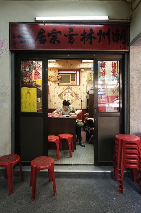 Лавочки предскзателей занимают целую аллею неподалёку от Таоистского храма в Гонконге