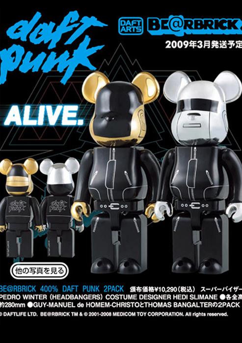 """Коллекция игрушечных медведей Medicom Toy """"Daft Punk"""""""