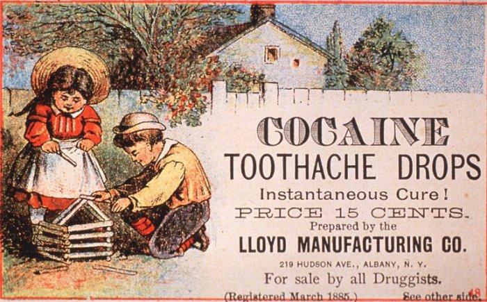 Кокаин как средство от детской зубной боли в XIX веке.   Фото: lifeglobe.net.