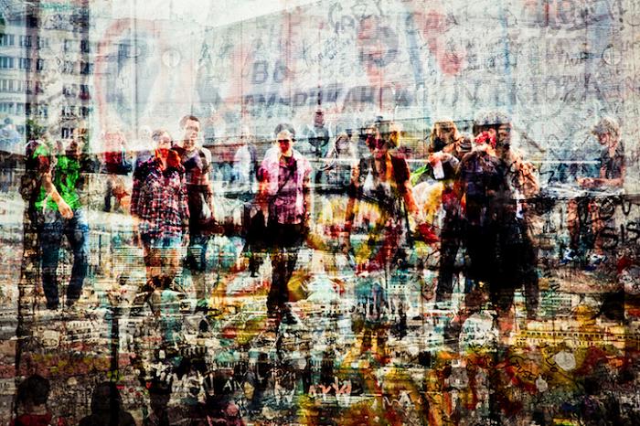Снимок, отображающий «вибрацию» города.