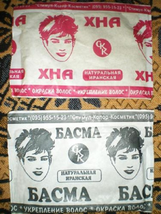 Хна и басма: главная краска для волос у советских женщин. | Фото: sonar54.ru.