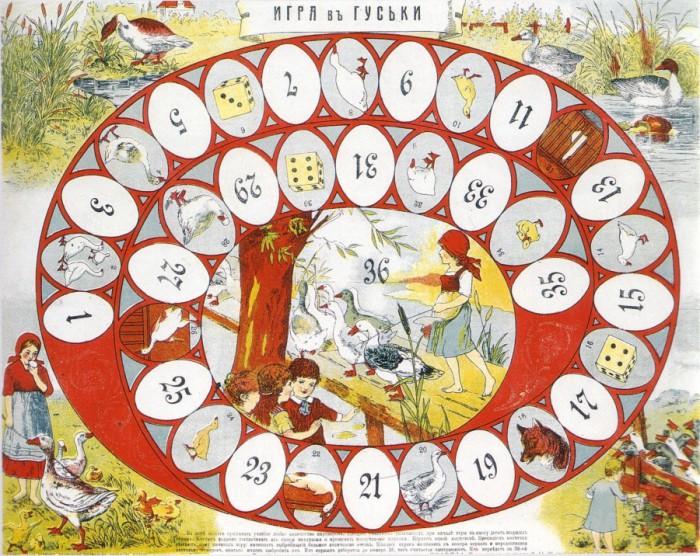 Настольная игра «В гусек».| Фото: ic.pics.livejournal.com.