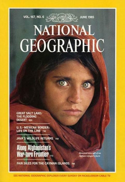 «Афганская Мона Лиза» на обложке National Geographic.