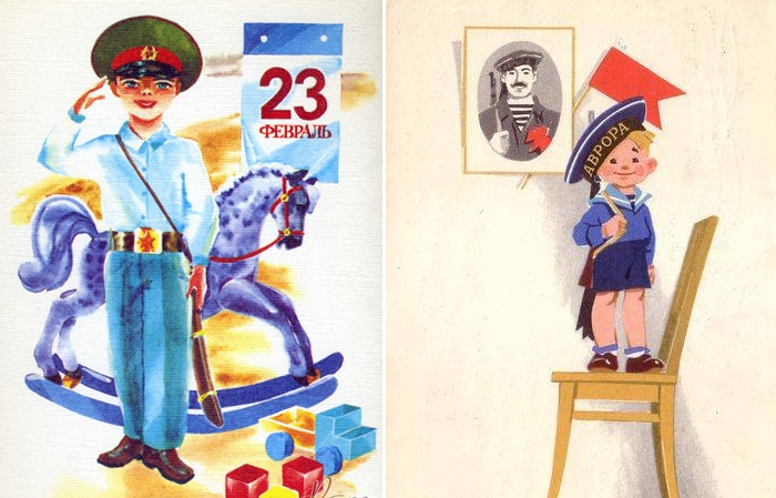 С 23 февраля детская открытка