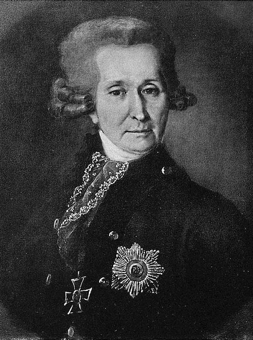 Степан Иванович Шешковский - начальник Тайной канцелярии.